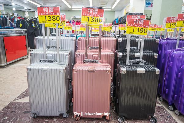 百款行李箱800元起/包包1.8折起【桃園中壢特賣會】