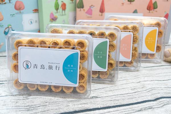 伴手禮推薦-創意實心肉鬆蛋捲【青鳥.旅行】