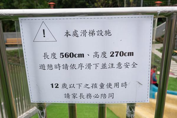 板橋親子景點-最新小小兵溜滑梯【富貴綠地公園】