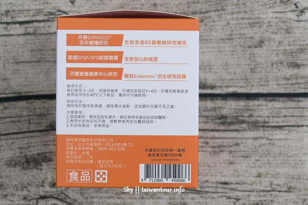 保養-調整體質好幫手【補好菌-優質益生菌】