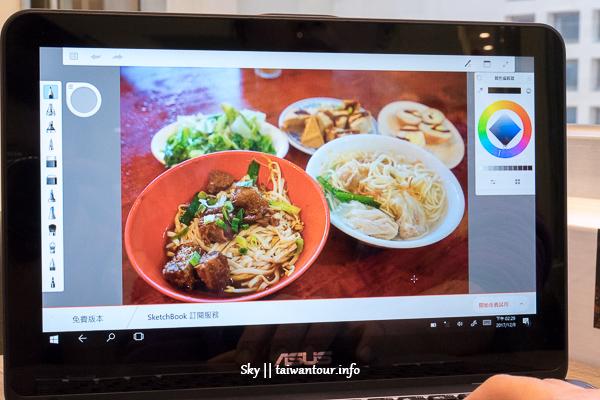 行動工作者的完美筆電【ASUS VivoBook Flip 12】金屬質感紳士灰,360°  翻轉隨行