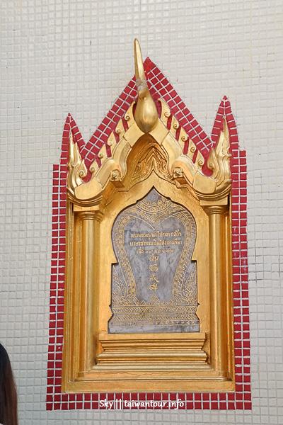 【泰國深旅行】在地人過年的第一天