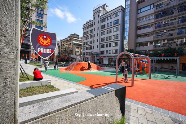 【敦仁公園】台北特色親子景點.大安區最貴地段