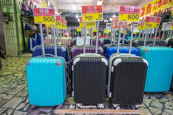 行李箱800元/萬國6折/包包200元/精品名牌包1.8折【東湖特賣會】