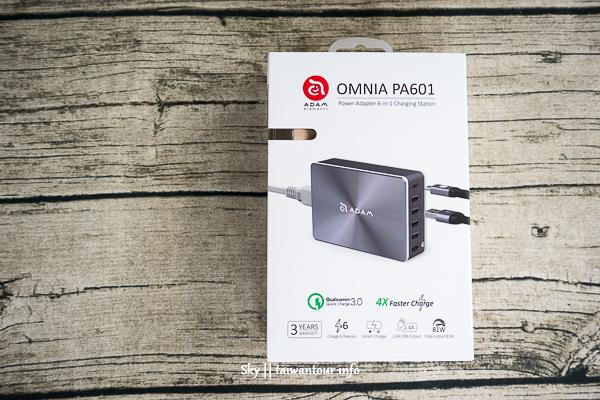 商旅必備多孔充電【亞果元素 OMNIA PA601】