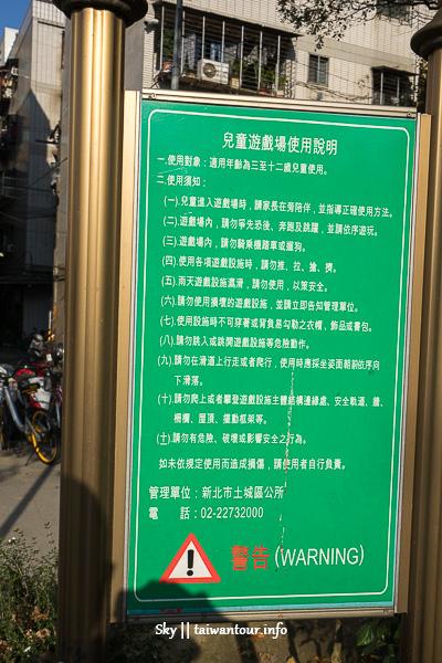 土城親子景點-最新遊戲場【延和社區.海山捷運站.立雲廣場.裕民.頂新公園】