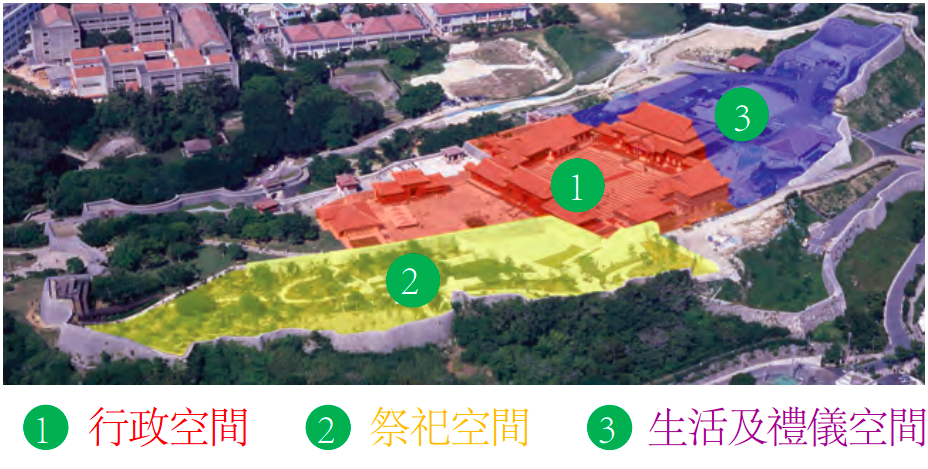 日本景點推薦-沖繩世界文化遺產【首里城公園(Shuri Castle)】
