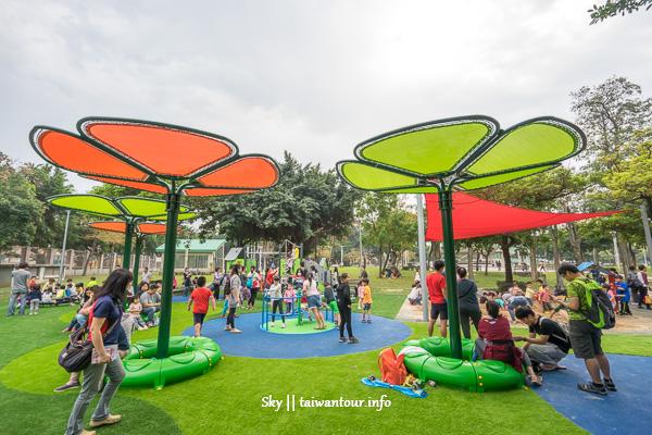 台北親子景點【立農公園】北投最新特色公園