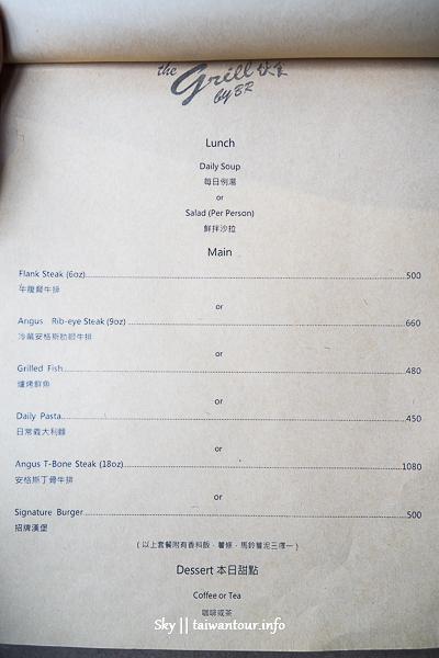 【The Grill 伙食 by BR】台北大安高CP值美式料理(已歇業)