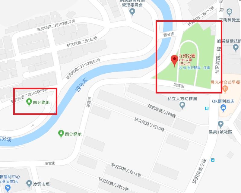 台北親子景點-南港溜(滑)索【九如公園.四分綠地】