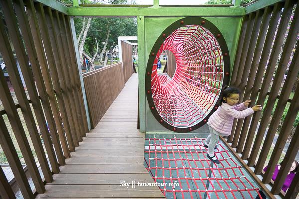 台北親子旅遊景點-松山滑索.攀爬網【三民公園】