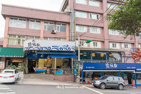 【漁品軒有限公司】基隆八斗子特色海鮮美食推薦