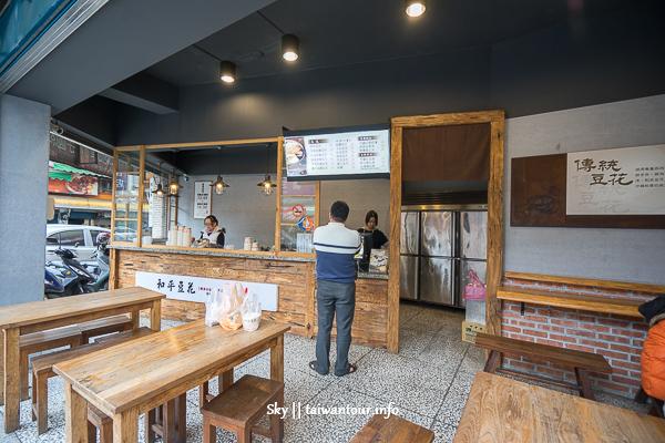 宜蘭美食推薦【和平豆花】羅東傳統下午茶