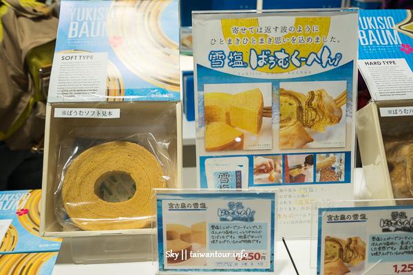 沖繩美食推薦-宮古島必吃冰淇淋【雪塩製塩所】