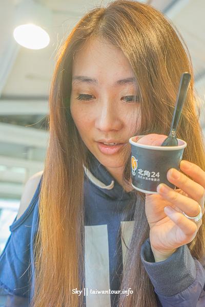 新竹景點推薦-內灣隱藏版冰淇淋【北角吊橋24】