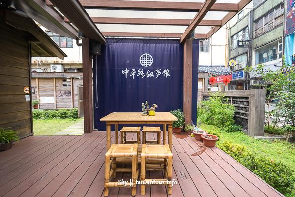 2018年桃園水花火舞【龍岡米干節一日遊】