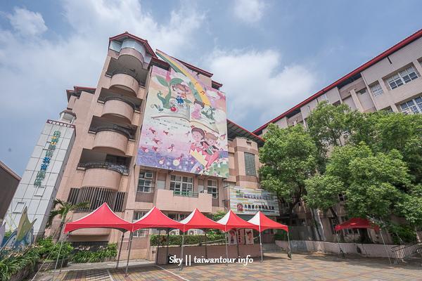 2019新北市親子景點【大觀國小】板橋溜滑梯樂.開放時間.停車