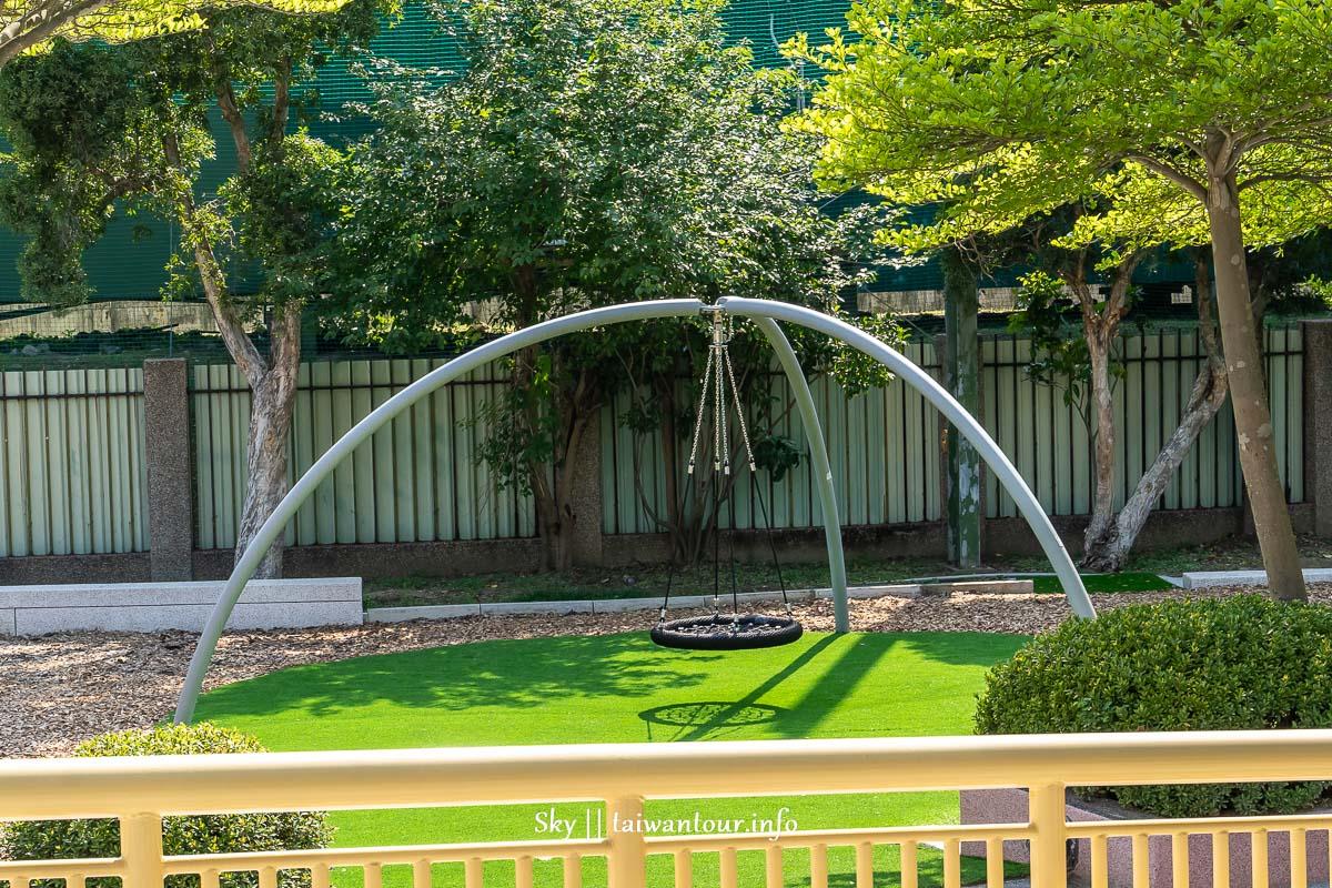 士林親子景點【天母運動公園】台北特色公園.天母夢想公園