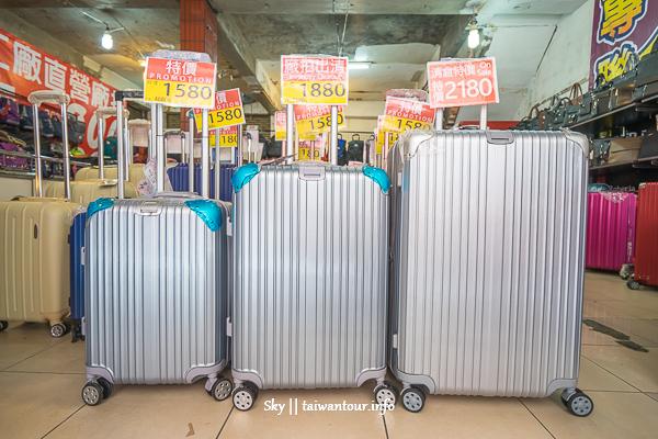 行李箱800元/萬國6折/包包390元/精品名牌包1.8折起【三重廠拍】