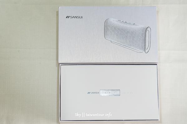 低音王者HIFI免持藍芽播放器【SANSUI山水 SB-11】