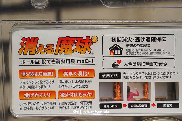 居家小物-滅火必備正德防火【滅火小丸子(三顆裝)】