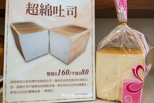 苗栗美食推薦-頭屋隱藏版麵包店【傳星瑞烘焙坊】