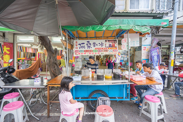 台東美食推薦-夏天午後日常【阿桑剉冰】食尚玩家介紹