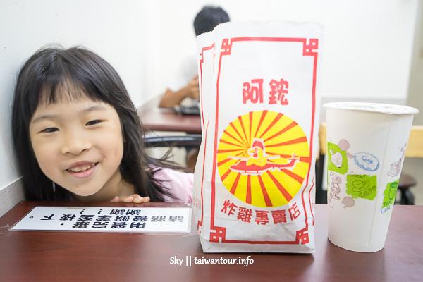 台東美食推薦-在地人激推【阿鋐炸雞專賣店】食尚玩家介紹