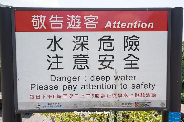 台北玩水景點【內雙溪】士林親子秘境滑水道推薦