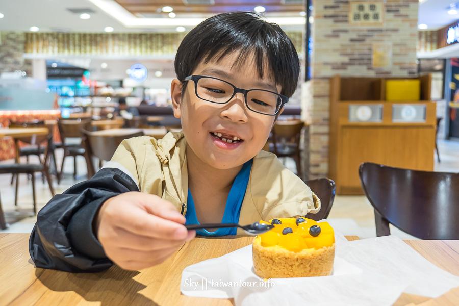新北美食推薦-林口三井必吃甜點【法國的秘密甜點-林口店】