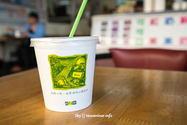 【明奎早餐】台東早餐美食推薦法式吐司食尚玩家介紹