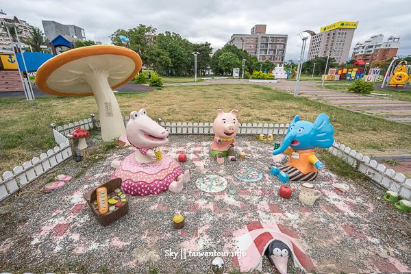 台東景點推薦-共融式遊具親子【生日蛋糕兒童公園】
