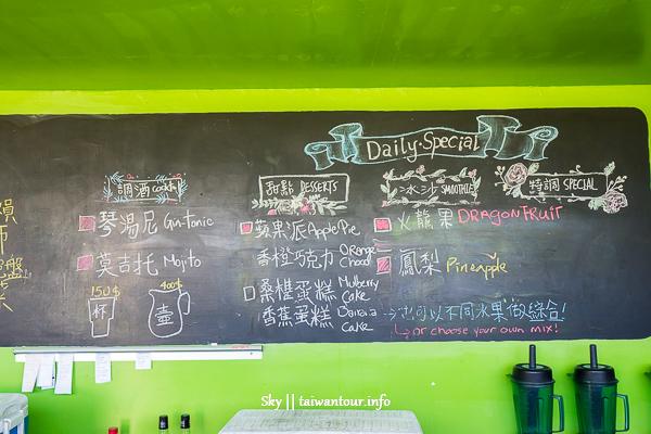 台東景點推薦【海角咖啡 Dulan Cape Cafe】都蘭玩水衝浪