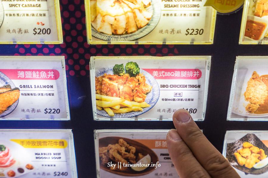 台北美食推薦-西門町約會【燒肉丼販台北西門店】