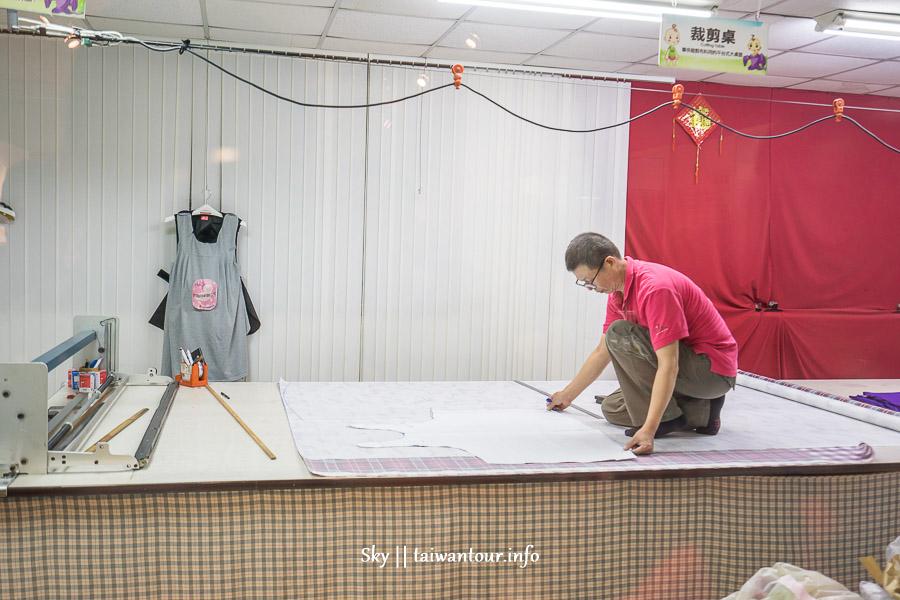 新北市景點推薦-板橋隱藏版DIY【玉美人孕媽咪製衣體驗工廠】