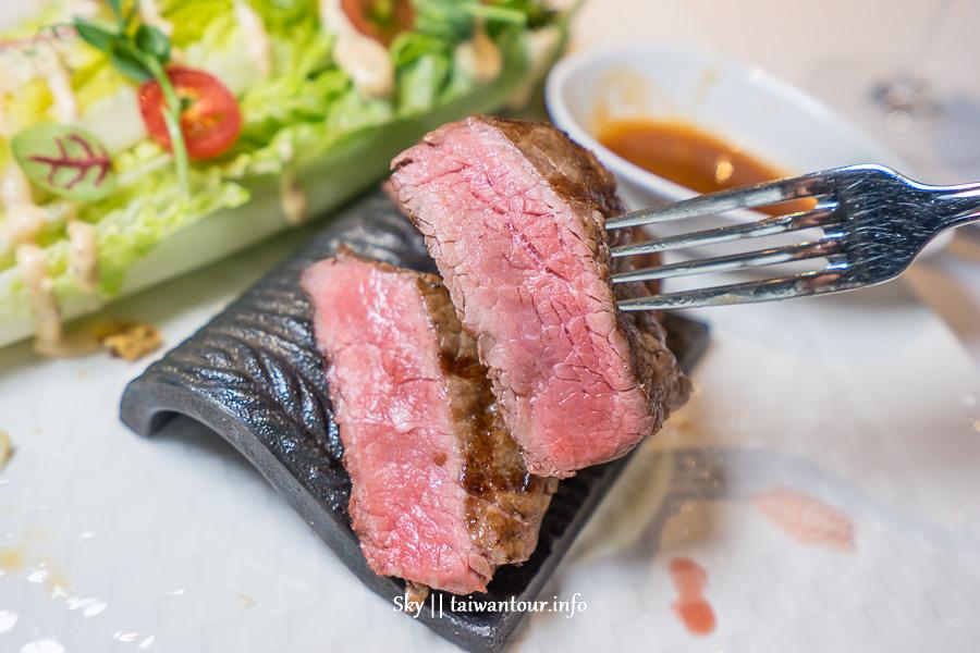台北美食推薦-中山區下午茶【假日牛排餐歐華酒店】