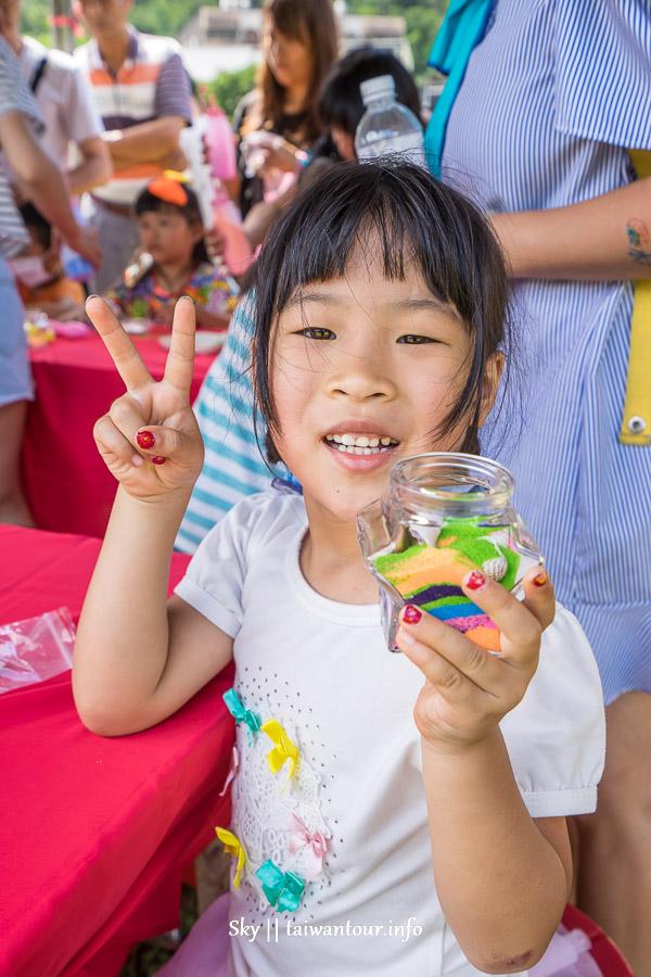 2019宜蘭蘇澳景點【水水冷泉狂歡節活動】親子旅遊.冷泉公園