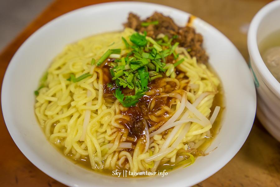 宜蘭蘇澳美食【口之味台南擔仔麵】傳統小吃推薦