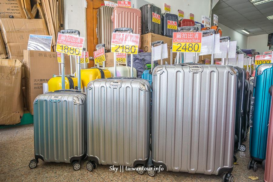 新北樹林特賣會-行李箱廠拍出清600.700.800起,萬國行李箱5~6折,Airwalk背包3折!