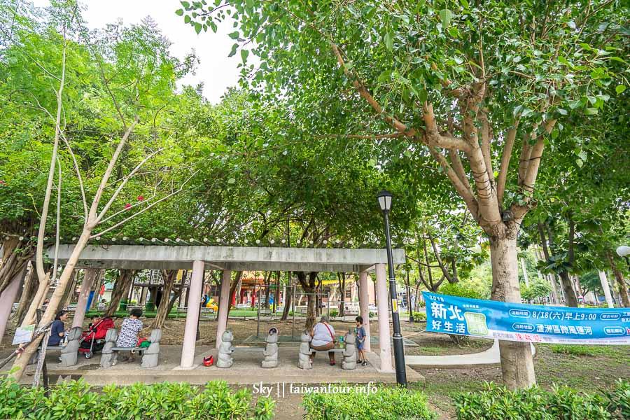 新北親子景點【六合公園】三重特色公園