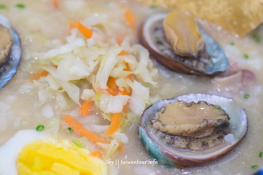 【滿粥穗】台北東區美食推薦暖心又暖胃