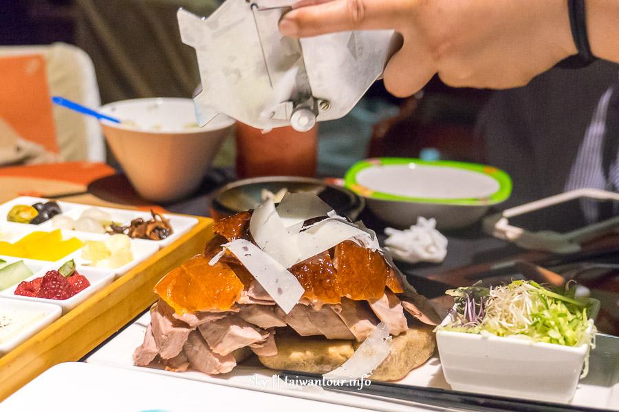 台中美食輕旅行【印月創意東方宴】必點藝鴨三吃美食推薦