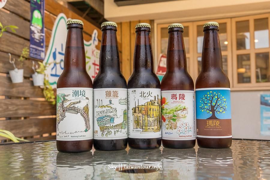 基隆美食推薦-隱藏版海味啤酒【八斗邀友善餐廳】