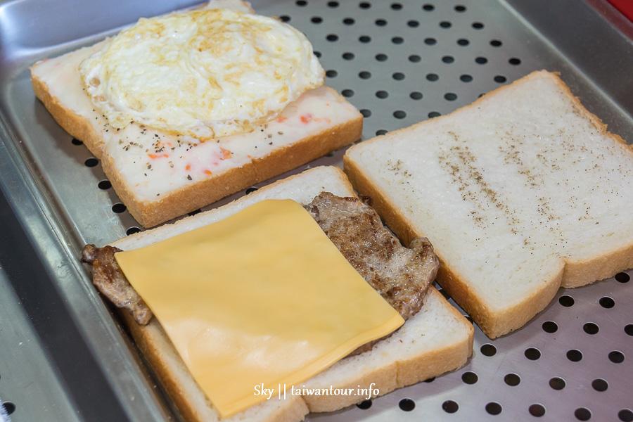 板橋早餐推薦-爆漿三層總匯【晨吉司漢肉排蛋吐司||板橋華興店】