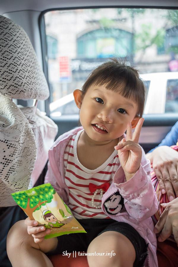 【米大師嬰幼兒副食品專家】寶寶各階段營養及動作訓練