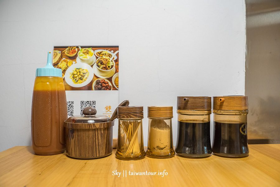 中和美食推薦【雙月食品社】CP值爆表米其林小吃