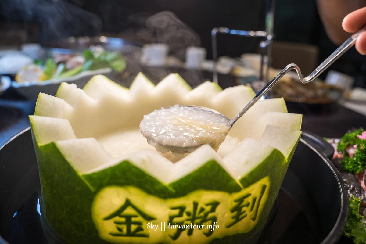 台中美食推薦【金粥到港式火鍋】冬瓜原盅白玉粥