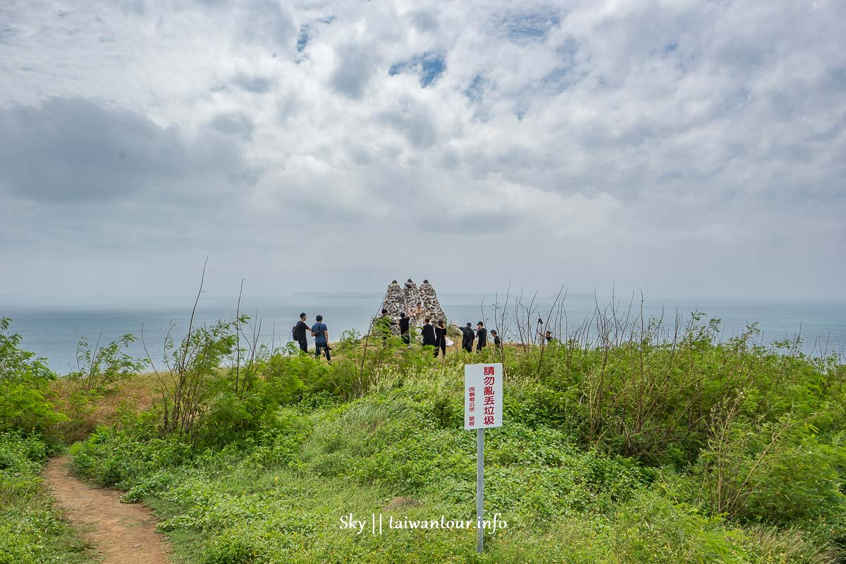 澎湖景點推薦【外垵社營區.三仙塔】小希臘婚紗秘境