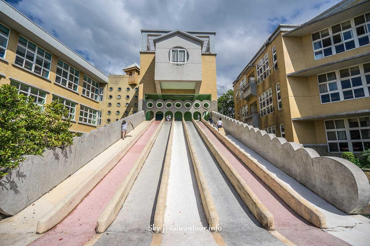 新竹景點推薦2019【陽光國小】彩色瀑布溜滑梯