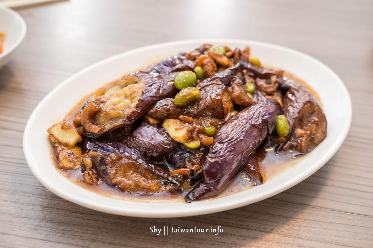 台北米其林必比登美食【都一處內湖店】必吃北方麵點小吃